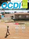 OCDI-Vol.03.jpgのサムネール画像